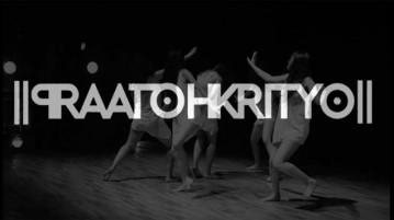 praatohkritya