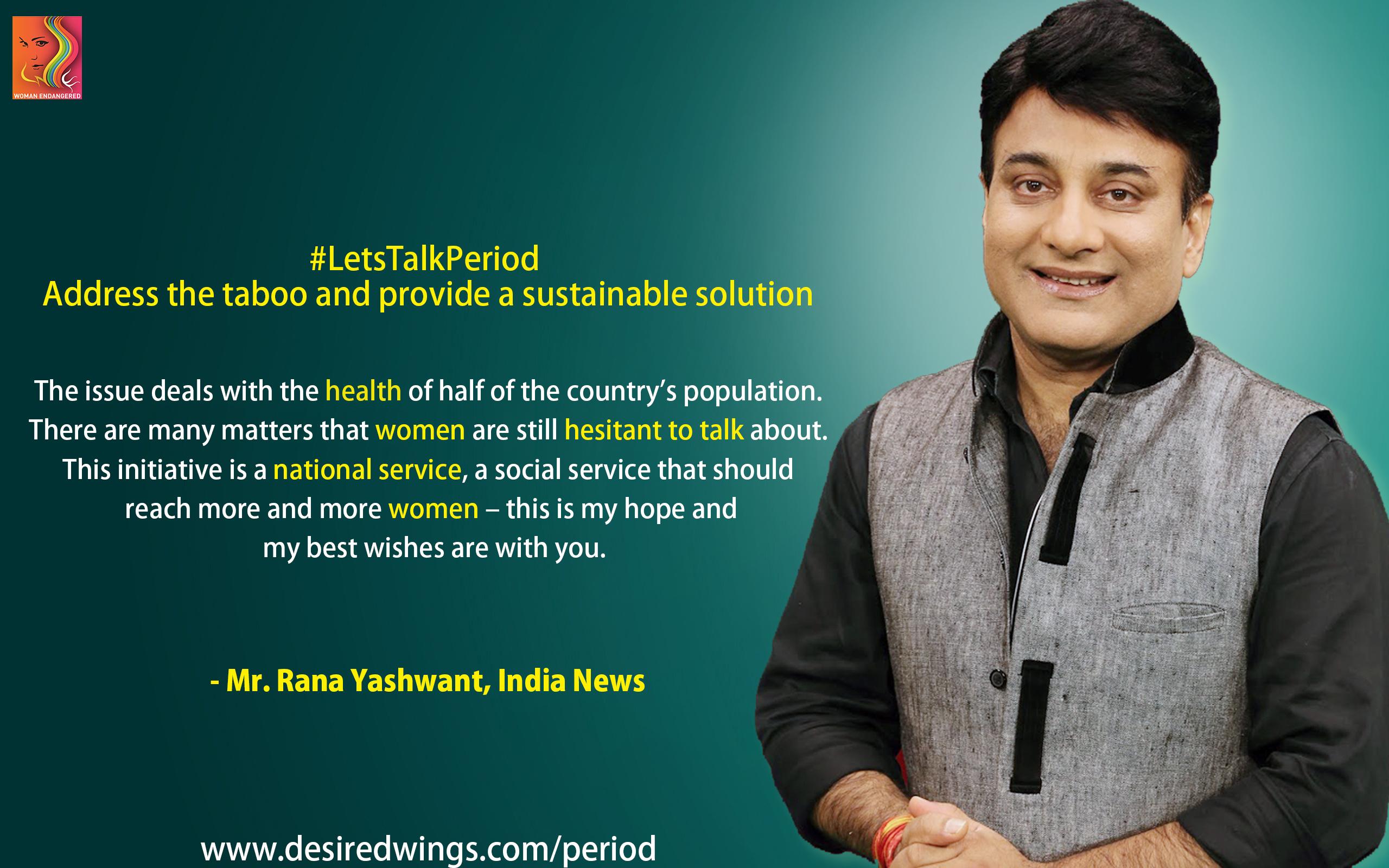 Rana-yashwant